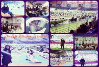 حضور بانوان لرستانی در سالن مسابقات کشوری کاراته مردان به میزبانی خرم آباد
