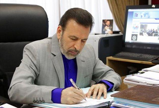 دولت از ابتدا به دسترسی آزاد اطلاعات پافشاری کرد