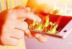 روش هایی کاربردی برای جلوگیری از داغ شدن گوشی تلفن همراه