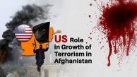 ارتباط خروج آمریکا و افزایش تروریسم در افغانستان