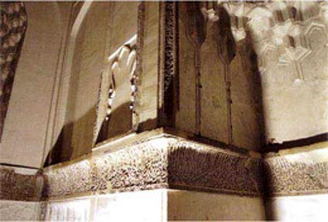 مسجد کرمانی تربت جام در استان خراسان رضوی