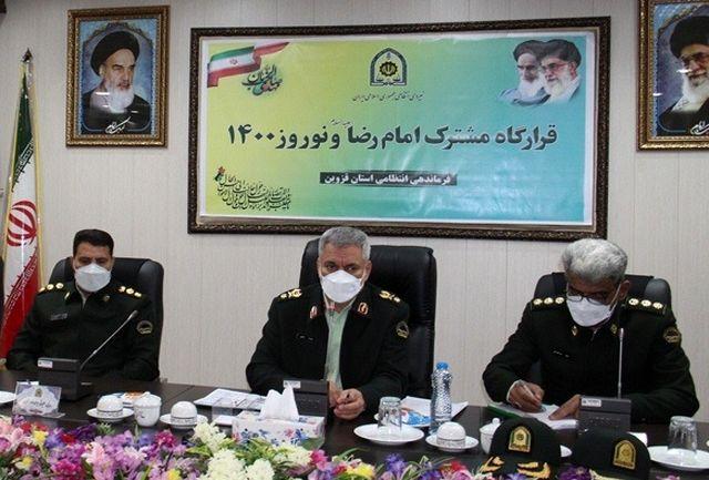 قرارگاه امام علی(ع) در تامین شاخص های امنیت موفق عمل کرده است