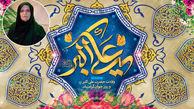 پیام تبریک معاونت فرهنگی و امور جوانان بمناسبت روز جوان