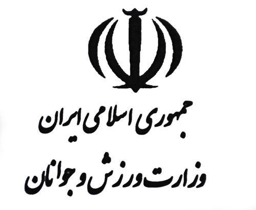 چهارشنبه هفته جاری مراسم بدرقه کاروان ورزشکاران ایران به المپیک ریو برگزار میشود
