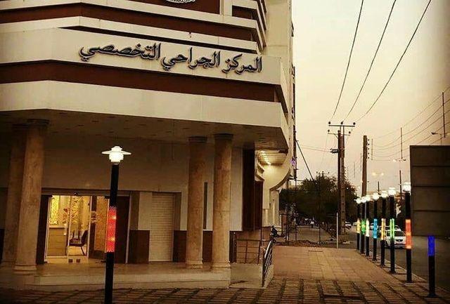 مرکز درمانی و جراحی خیرساز فخر النساء خرمشهر به بهره برداری رسید+ببینید