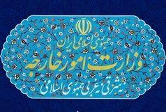 اعتقاد همیشگی ایران به گفتوگو است