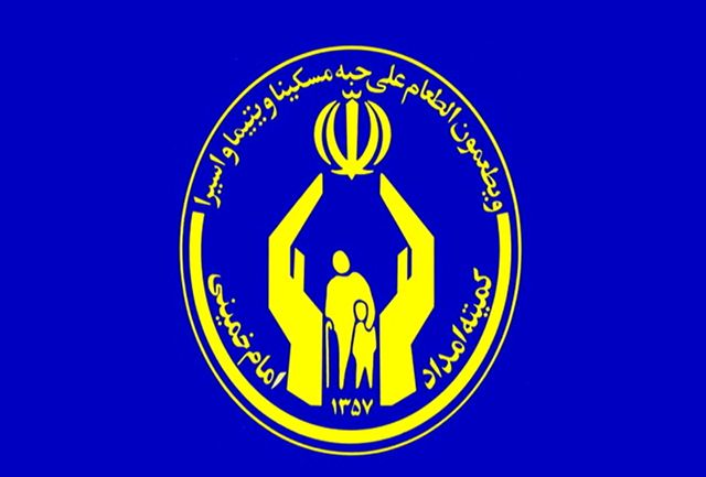پرداخت بیش از ۴ میلیارد و ۳۰۰ میلیون تومان خدمات عمرانی به مددجویان تهرانی