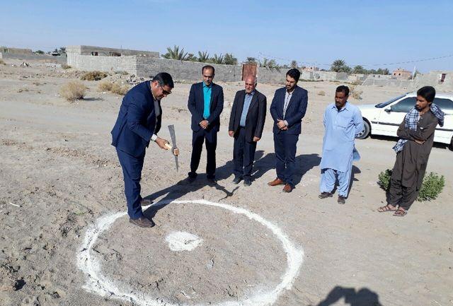 آغاز ساخت خانه جوان در شهرستان دلگان