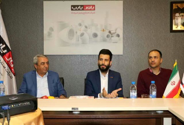 میزبانی اصفهان از لیگ بیسبال کشور