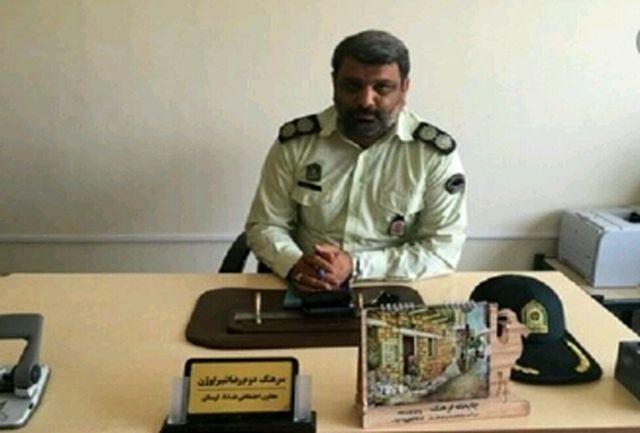 علت درگیری  خرم آباد مسائل خانوادگی بوده است/12 نفر دستگیر و سه نفر مجروح شدند