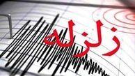 زلزله خرم آباد را لرزاند / بخش بیرانشهر کانون زلزله