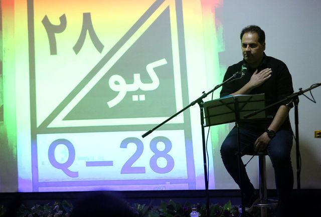 یک آبادانی در جمع برترینهای جشنواره ملی داستان کوتاه حیرت