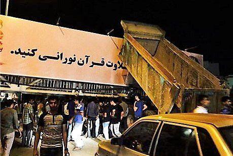 سقوط پل عابر پیاده در مشهد حادثه آفرید