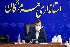ارائه پیشنهاد تشکیل شورای عالی جزایر استان