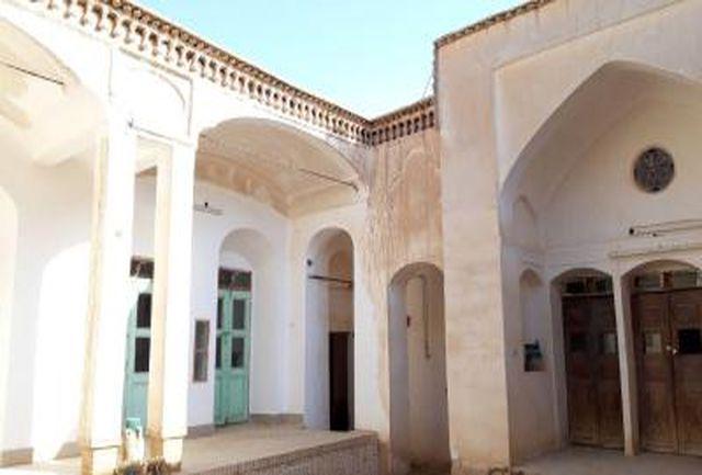 ثبت ملی خانه فرهنگی، تاریخی صدیقیان