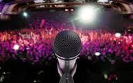اعلام جدول اجراهای اولین دوره کنسرت آنلاین موسیقی دستگاهی