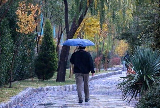 فردا هوا بارانی است