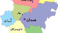کدام شهرستان های استان همدان تا 18 بهمن 99 در وضعیت نارنجی کرونایی هستند؟