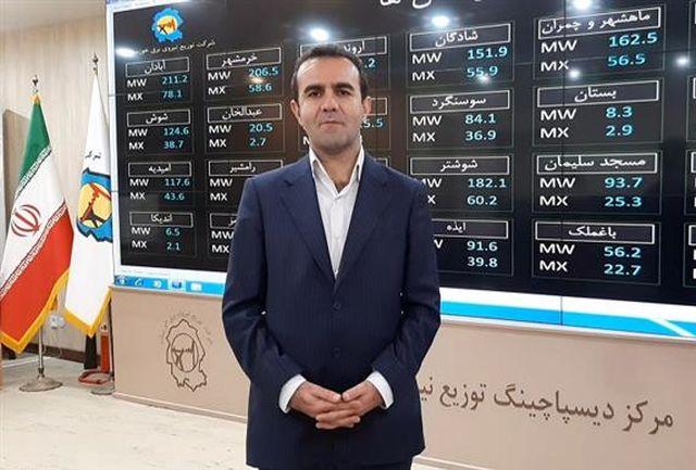 ۲۶۸ پروژه توزیع برق در خوزستان به بهره برداری خواهد رسید