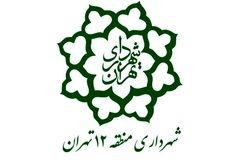 پلمپ پاساژ ناایمن رشتیها در بازار تهران / آغاز فاز دوم برخورد قاطع با پاساژهای ناایمن