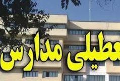 احتمال ادامه تعطیلی مدارس تهران در روز دوشنبه