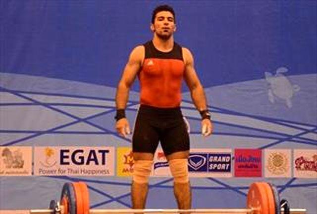 نایب قهرمانی وزنه بردار ایلامی در مسابقات قهرمانی آسیا