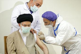 دریافت دُز اول واکسن ایرانی کرونا توسط رهبر انقلاب