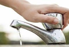مشترکان کم مصرف آب پاداش میگیرند