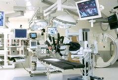 نمایشگاه تجهیزات پزشکی از فردا شروع می شود