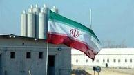 رزمایش مرصاد(۲) در منطقه هستهای اصفهان برگزار شد