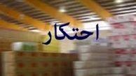 """کشف احتکار 100 میلیاردی لوازم خانگی در """"شیراز"""""""
