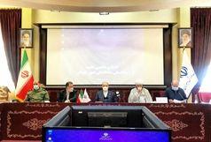هفتاد و هفتمین جلسه ستاد ملی ساماندهی امور جوانان آغاز شد