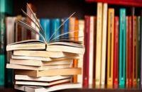فرهنگ کتابخوانی در تهران