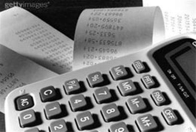 خرداد ماه؛ موعد ارایه اظهارنامه مالیاتی اشخاص حقیقی