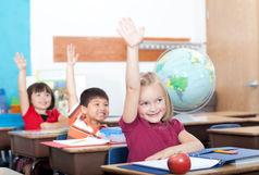 چگونه فرزندمان را راهی مدرسه کنیم؟