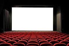 اکران ۳ فیلم جدید در سینماها