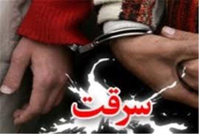 دستگیری سارق مغازه ها با ۸ فقره سرقت در گچساران