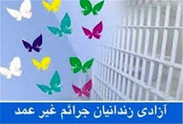 179  زندانی جرائم غیرعمد کاشان منتظر کمک های مردمی