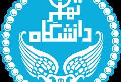 ناگفتههای درگیری در دانشگاه تهران از زبان «سحر احمدی»!