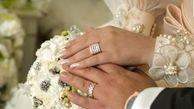 ارزش ازدواج ونهاد خانواده  در بهداشت جسمى و روانى انسان