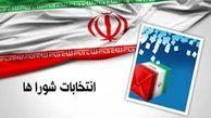 نام نویسی 269 داوطلب انتخابات شورای شهر از حوزه انتخابیه آبادان+جزییات تحصیلی - شغلی و سنی داوطلبین