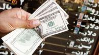 بلاتکلیفی طلا و دلار یک روز بعد از طرح جنجالی مجلس