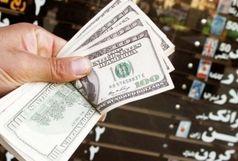 قیمت دلار و یورو در صرافی ملی امروز 25 اردیبهشت