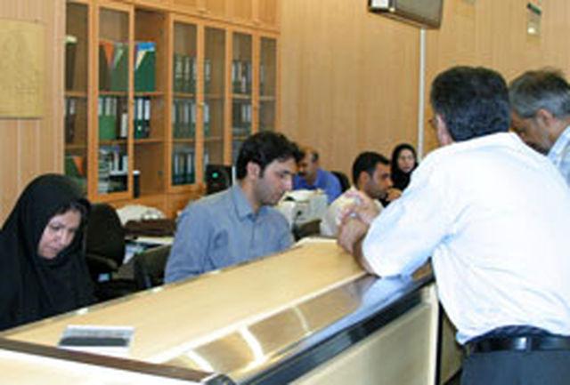 امکان استعلام وضعیت اعتباری اشخاص از طریق شعب بانکها