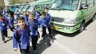 رانندگان سرویس مدارس هم واکسینه میشود
