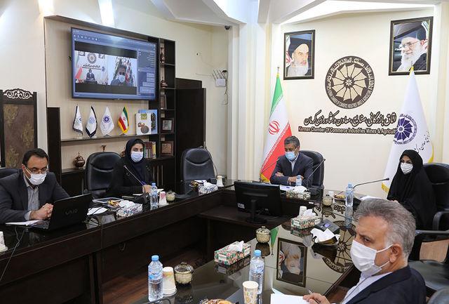 انتقال تکنولوژی از مهمترین اولویتهای اقتصادی عراق است