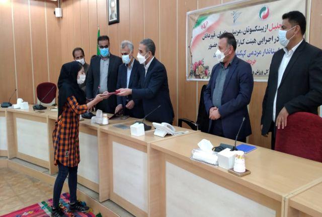 تجلیل استاندار از پیشکسوتان و قهرمانان تیر اندازی و کاراته استان