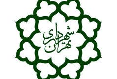 سه مدیر شهرداری تهران دستگیر شدند