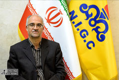 اجرای خودارزیابی تعالی سازمانی در شرکت گاز استان اصفهان