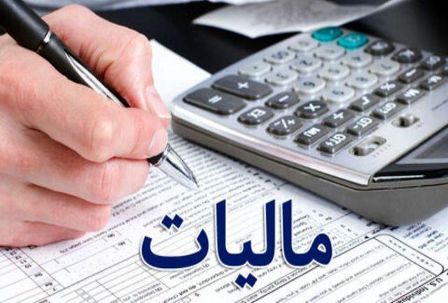 شناسایی بالغ بر ۲۲ هزار مؤدی جدید مالیاتی در استان آذربایجانغربی